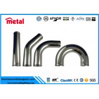 Quality Heating Plant U Bend Pipe , ASTM / ASME A / SA163 825 Seamless Steel Pipe for sale