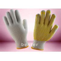 Quality Wear Resistant Knitted Hand Gloves , PVC Dotted Cotton Gloves Free Samples for sale