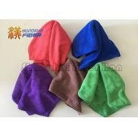 Buy Reusable Custom Printed Microfiber Cleaning Cloth For Auto Care / Electronics Cleaning at wholesale prices