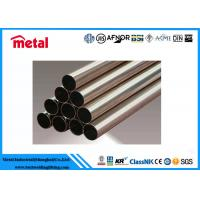 Quality Condensers Coated Copper Pipe , Stress Corrosion Resistant Copper Gas Pipe for sale