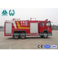 Quality 6x4 HOWO Dry Foam Combined Fire Fighting Truck For Petrochemical Enterprise for sale
