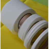 Quality Narrow Liquid Filter Bags 2cm - 70cm ,100 Micron Polyester Filter Bag for sale