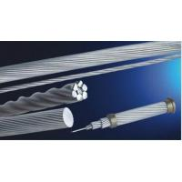 Quality Aerial Bundle Cable / ABC cable / overhead cable bundled cable for sale