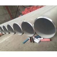 China Austenitic Stainless Steel Pipe/Tube on sale