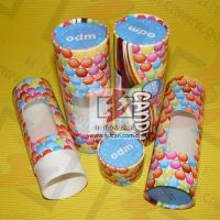 Buy cheap Paper Composite Cans Moisture Proof Airtight Tea Coffee Sugar Jars from Wholesalers