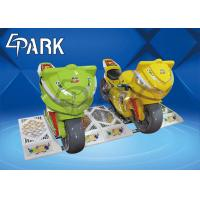 Buy cheap Super Motorcycle coin operated game machine amusement park game from wholesalers