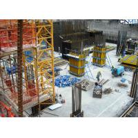 Adjustable H20 Timber Beam Formwork For Rectangle Concrete