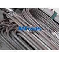 Quality Cold Rolled Cold Drawn Nickel Alloy Heat Exchange Seamless U Tube With Annealed for sale