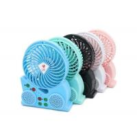 China New protable promotional fan bluetooth speaker wireless with high music quality on sale
