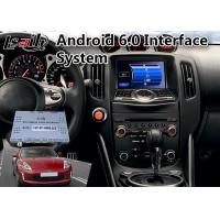 Buy cheap Car Navigator for 2013-2017 year Nissan 370Z , Android Auto Interface from wholesalers
