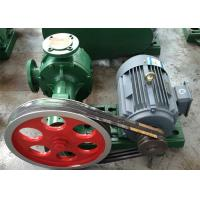 China Low Noise High Flow Centrifugal Pump / Inside Engaged Gear Pump With Conveyor on sale