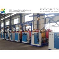 Variable Output High Pressure Foaming Machine Alarm Function PU Casting Machine