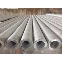 Quality ASTM A312 TP316 / 316L Stainless Steel Seamless Pipe Pickled Annealed ABS Certification for sale