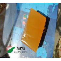 Quality Yellow and semi-transparent  Hot melt  adhesive for envelop seaming Packaging hot melt pressure sensitive glue adhesive for sale