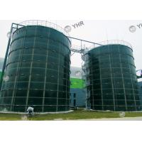 Quality Customized Glass Lined Water Storage Tanks ANSI AWWA D103-09 Design Standard for sale