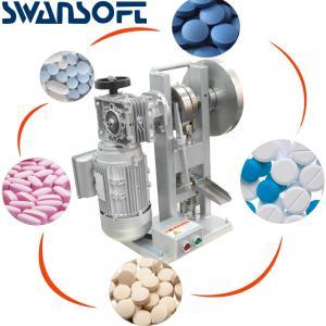 China THDP-3 Single punch tablet press machine pill maker pill press tablet pressing machine pill press machine on sale