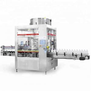 Quality Touch Screen Control Chemical Plastic Bottle Capping Machine for sale