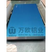 Quality Marine Grade Aluminum Plate 5052 H321 From China With Competitive Price for sale