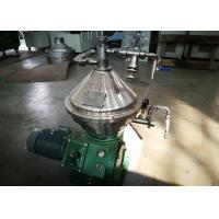 Small Capacity Clarification Process Vegetable Separator , Beverage Separator