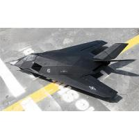 Quality LX-F117 RC plane for sale
