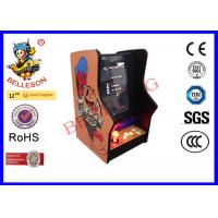 Quality PACMAN Arcade Game Machines 15 Inch LCD Screen Stereo Speakers for sale