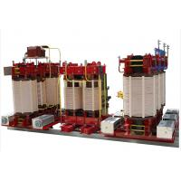Buy cheap Arc Suppression Coil with Adjustable Trip from wholesalers