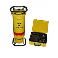 Anti - Jamming X-Ray Flaw Detector XXH-3005 , ndt x ray equipment