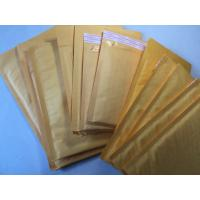 China Eco Friendly Bubble Wrap Padded Envelope For E - Commerce Packaging on sale