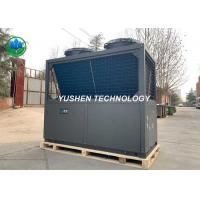 Buy Energy Saving Eco Swimming Pool Heat Pump / Efficient Above Ground Pool Heat Pump at wholesale prices