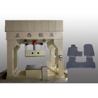 Buy Car Interior Carpet Auto Hydraulic Press H Frame With Heating Function at wholesale prices