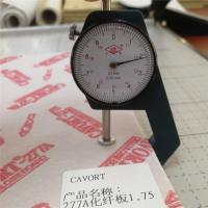 China Cavort 277A Insole Sheet Shoe Insole Use Latest Cellulose Fiber Insole Board on sale