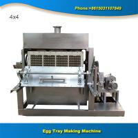 China Hot sell quality paper molding egg tray making machine price on sale