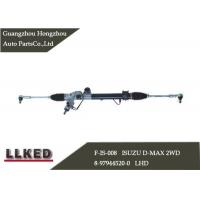 Quality Auto Hydraulic Steering Rack Lhd Side For 8-97944520-0 Isuzu D-Max 2wd for sale