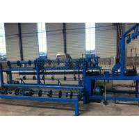 Quality 3 width Full Automatic Single Wire feeding Chain Link Fence making Machine for sale