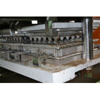 Quality Environment - Friendly Paper Egg Tray Making Machine With High Efficiency for sale