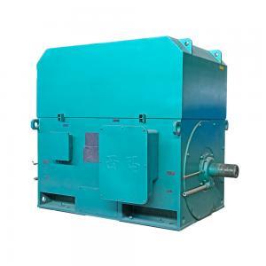 Quality IC81W IC86W Three Phase High Efficiency AC Motor YXKS 3551-2 2980RPM for sale