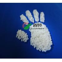 Quality Light GranuleEVA and Viscosity resin Hot melt glue Adhesive  For Cord Holds sealed and fixed on bag filter systems. for sale