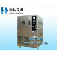 Stainless Steel Air Ventilation Accelerated Aging Chamber with PID Control