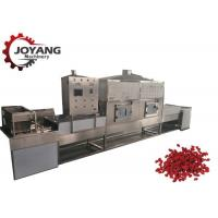 Buy cheap 60KW Microwave Drying And Sterilization Machine Full Automatic Tunnel Typle from wholesalers