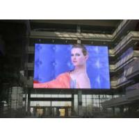 China RGB Waterproof Outdoor Advertising LED Display Screen With P5 Epistar Chip on sale