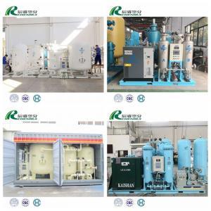 Buy cheap Ambient Temperature Psa Nitrogen Generator , Nitrogen Production Plant from wholesalers