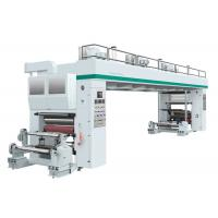 Quality High Speed Automatic Lamination Machine 130 M/Min Max Laminating Speed for sale