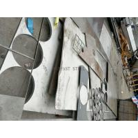 Buy Alloy 1.4410 Duplex Stainless Steel Plate / Super Duplex Stainless Steel 2507/ at wholesale prices