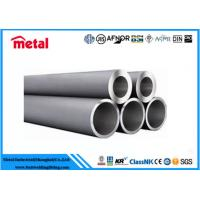 Quality Cold Rolled High Pressure Steel Pipe , Thick Wall Black Steel Pipe For Heat Exchanger for sale