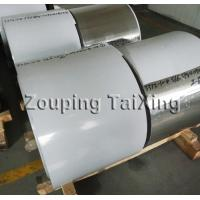 China lubricated and lacquered  aluminium foil for airline tray on sale