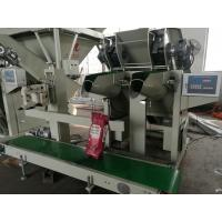 Buy cheap Dual spout Briquettes Weighing and Packing Machine from wholesalers