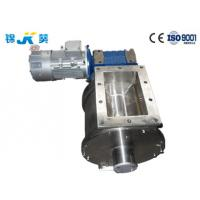 China Wide Work Temperature Custom Made Rotary Valve Direct Drive Blades Adjustable on sale