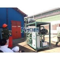 Buy cheap 3,000 Liters / Hour Vacuum Transformer Oil Filtration Machine With Big Capacity from wholesalers