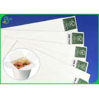 Buy cheap Food Grade 300gram 350gram One Side PE Coated Paper For Making Food Boxes from wholesalers