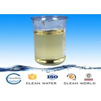 Buy cheap Cas 26062-79-3 Poly Dadmac Cationic Polymer PH 3.0~7.0 With Msds For Industry from wholesalers